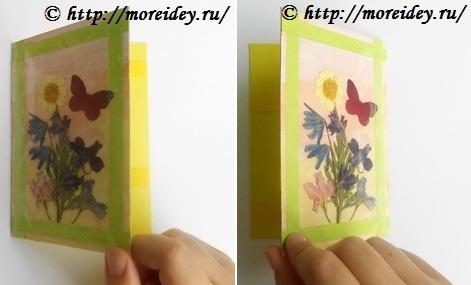 Как сделать волшебную открытку поэтапно