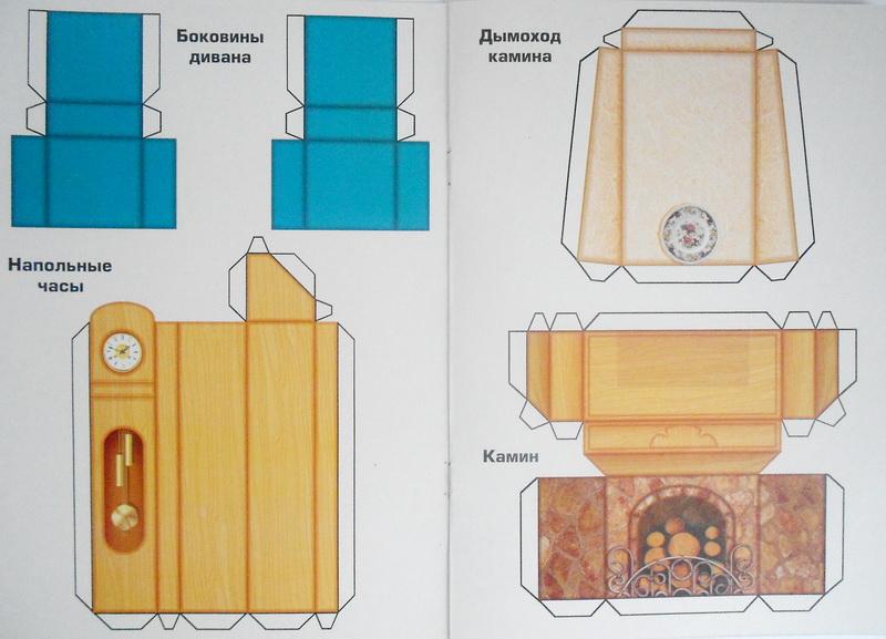 Как сделать из бумаги мебель своими руками