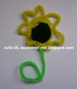 Поделки из пушистой синельной проволоки, поделка подсолнух, pipe-cleaner sunflower