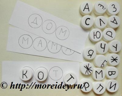 Азбука из крышек и игры с буквами и словами