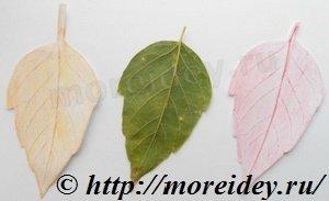 Осенние листья своими руками из бумаги