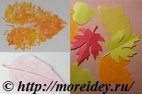 Осенние листья из бумаги своими руками (3 способа)