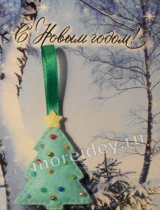Поделка новогодняя елочка из фетра и бусинок своими руками