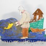 Поделки по сказкам Пушкина, поделка золотая рыбка