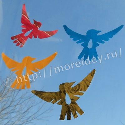 Бумажные птички на окна