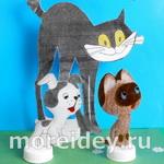 Картонный театр: персонажи сказки «Котенок по имени Гав»