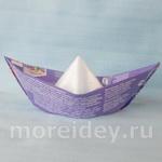Непромокаемый кораблик для детей из бросового материала
