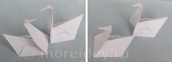 Поделка оригами лебедь