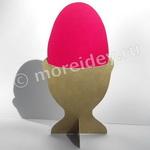 Поделка к Пасхе - яйцо из картона