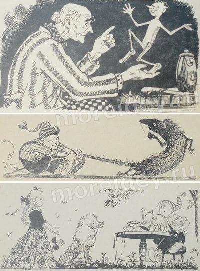 """Иллюстрации Николая Леушина к """"Золотому ключику"""""""