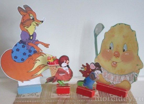 Картонный кукольный театр