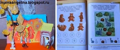 Спектакль по сказке Сутеева