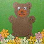 Медвежонок (аппликация для дошкольников)