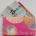 Бумажный кошелек оригами мастер класс