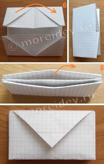 Кошелек оригами из бумаги схема