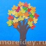 Аппликация «Осеннее дерево»