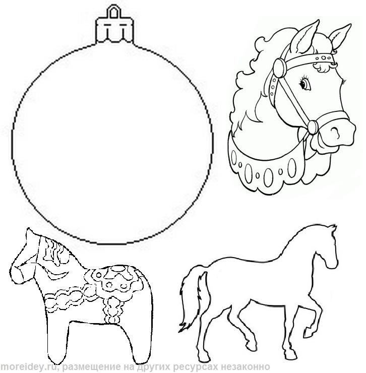 Раскраска лошадки