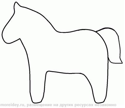Лошадка шаблон