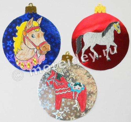 Игрушки на елку своими руками лошадки