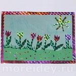 Блестящая открытка к 8 марта или ко Дню Матери