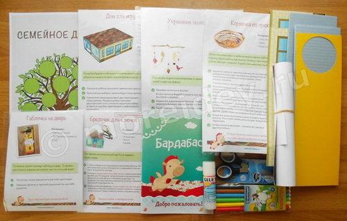 тематические коробки для детей