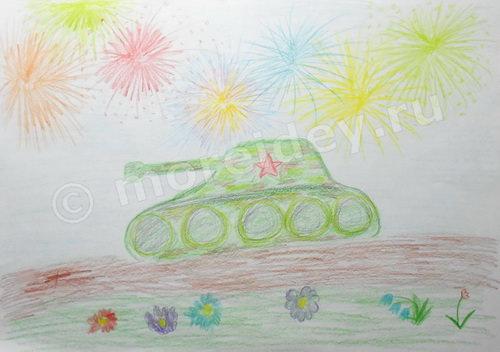 Детский рисунок ко Дню Победы (9 мая) или к 23 февраля