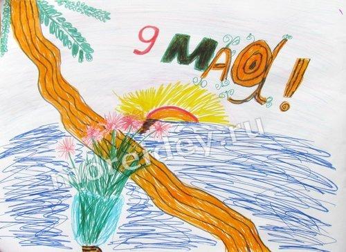 детский рисунок к Дню Победы 9 мая