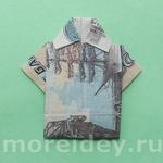 Простая модель оригами из денег: рубашка. Мастер класс