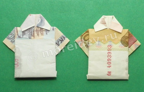 Оригами из денег мастер класс