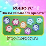 Конкурс детского творчества 2014