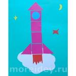 Ракета — аппликация из геометрических фигур
