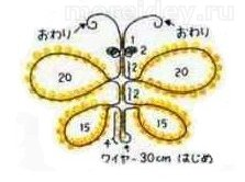 бабочка из бисера схема