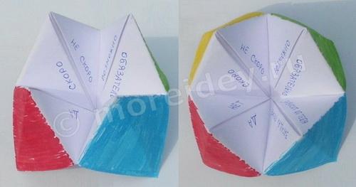 Детская гадалка оригами