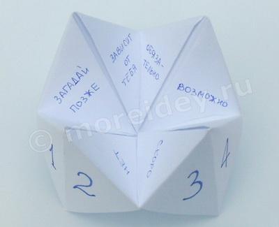 Поделка из бумаги оригами