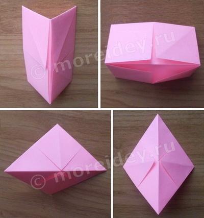 Оригами гадалка схема