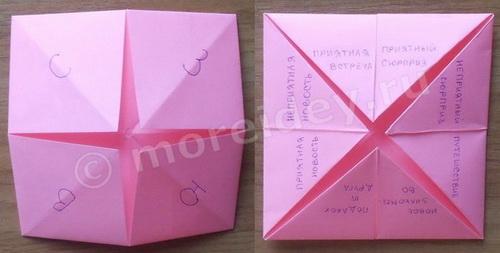 Оригами гадалка что писать