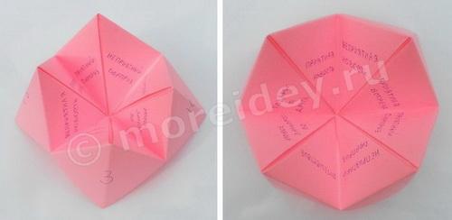 Гадалка из оригами