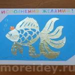 Закладка и открытки ко дню рождения, сделанные ребенком своими руками