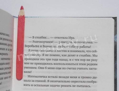 Закладки - карандаши - книжные закладки для учебников своими руками