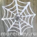 Поделка паук и паутина из бумаги