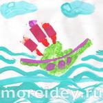 поделки и рисунки из ладошек: кораблик