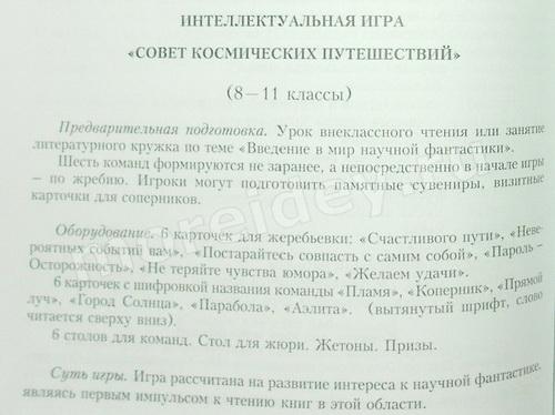 работ по литературе: