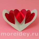 Открытка с объемными сердечками