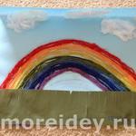 поделка из бумаги и ниток радуга