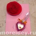 Открытки со спиральными розами