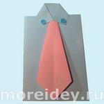 Рубашка с галстуком - открытка для папы к 23 февраля своими руками