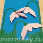 Подснежники оригами из бумаги  для детей