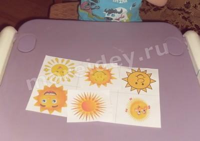 Тематическое занятие на тему Весеннее солнышко