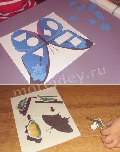 Бабочка - тематическое занятие