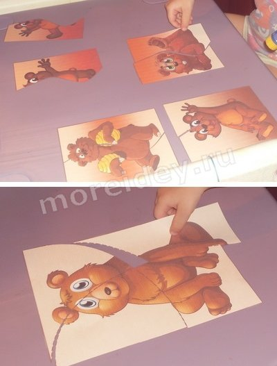 Медведи - тематическое занятие